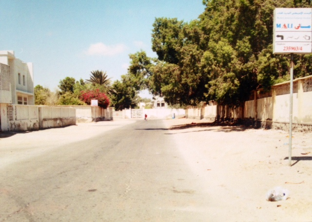 The street I walked to my English Institute on a hot afternoon in Aden.