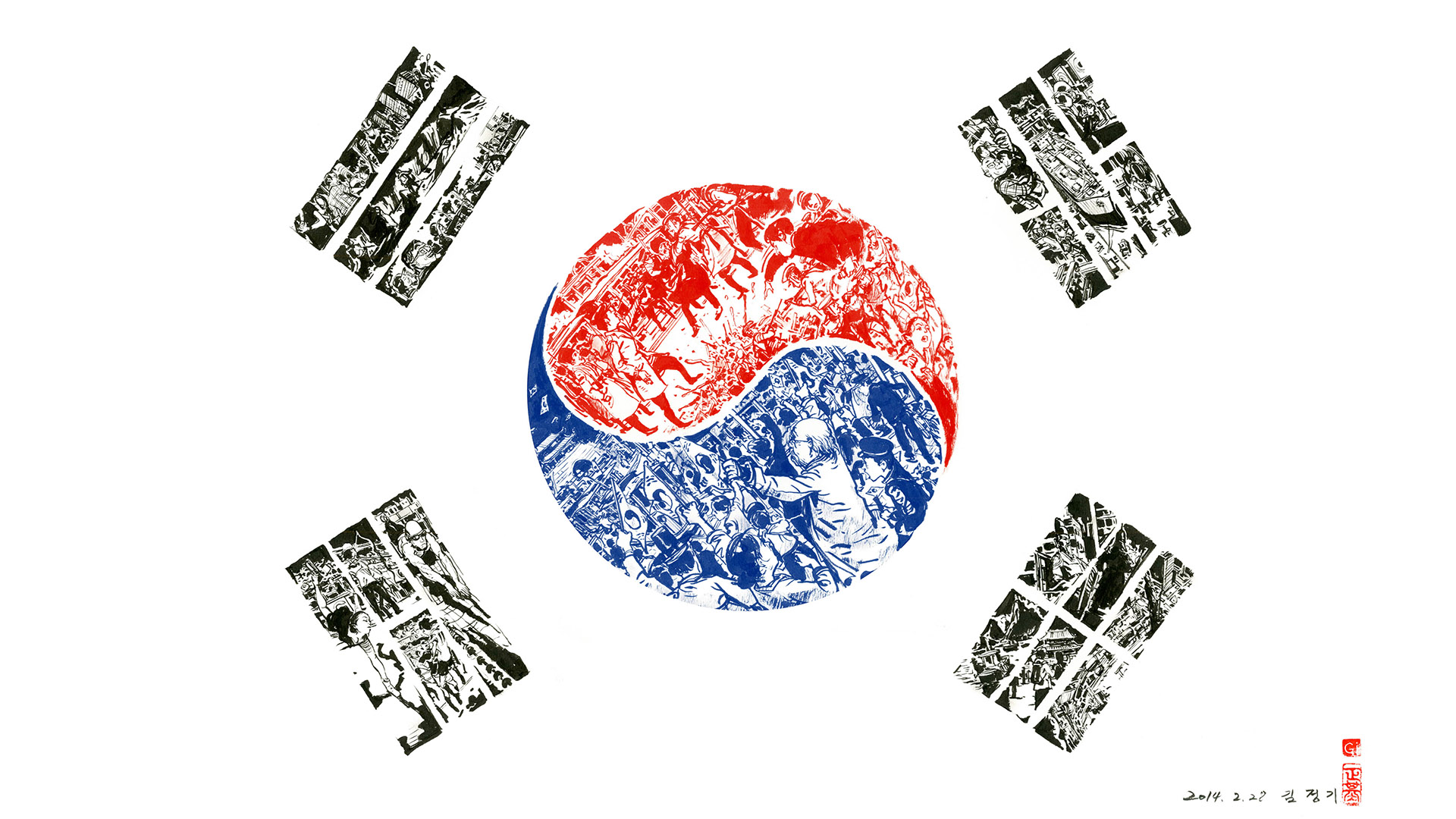 Korean Flag by Kim Jung Gi