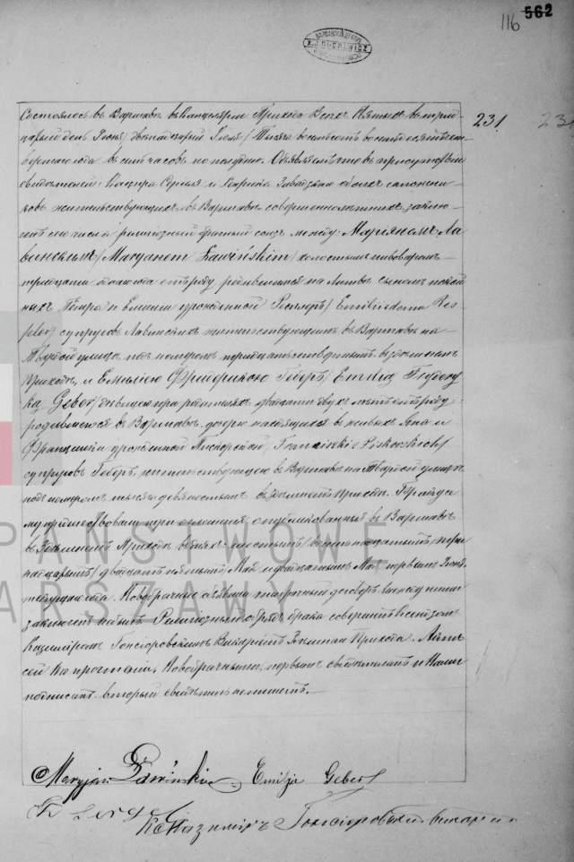 Emilia Fryderyka Geber Akt ślubu z Marianem Ławińskim 1884