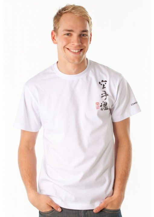 camiseta dax judoshin blanca para vestir