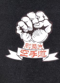 Camiseta Karate Goju Ryu