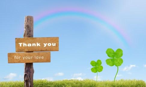9af5b9e62c5f14a3663369571fae49e4 m - 夫婦関係の見本・・・感謝の言葉と共に・・・