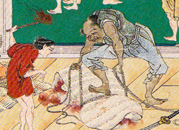 Matabe-e Iwasa: The patriarch of Ukiyo-e Kinbaku Today 3
