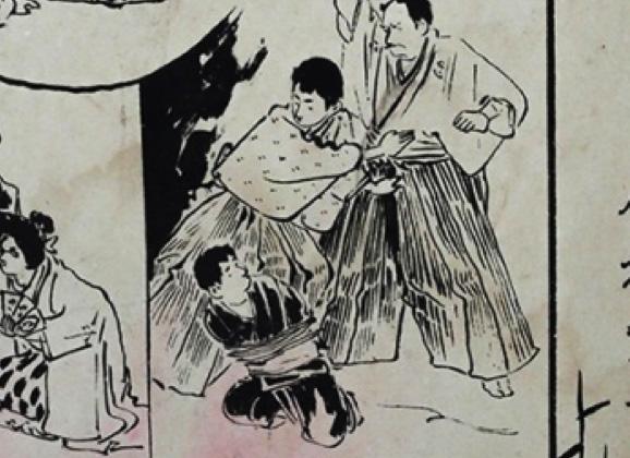 Tsuji Banzuke Kinbaku Today 3