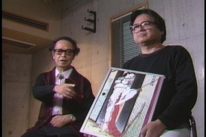 Minomura and Nureki disucss one of his most influential art pieces