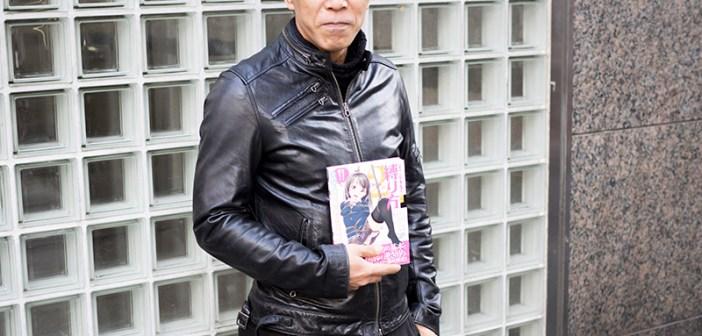 Imasugudekiru Volume 2