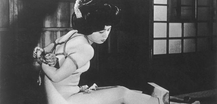 Itoh Seiu: Urami and the Drama of Rope
