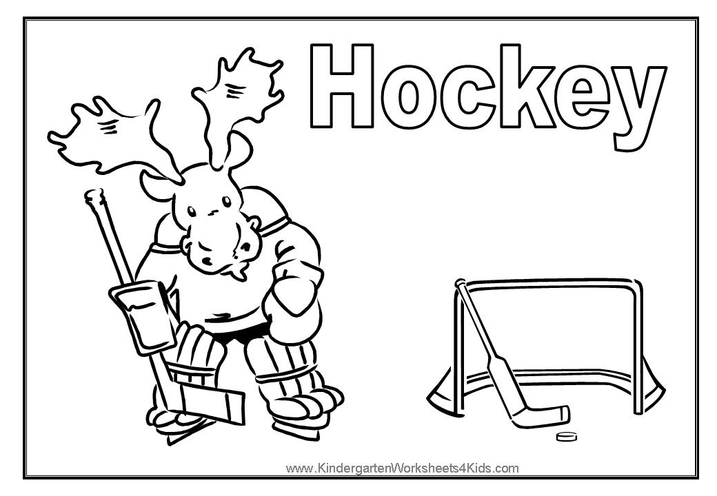 free coloring pages of sport spot the difference