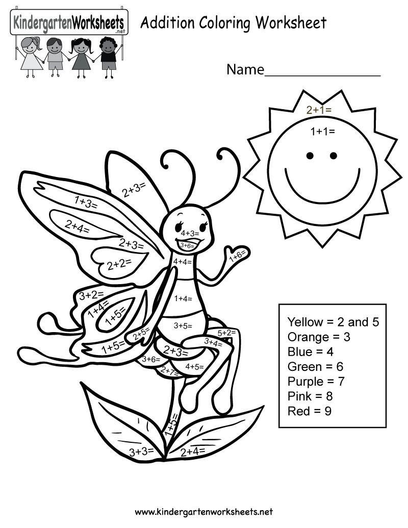 Free Printable Addition Coloring Worksheet For Kindergarten