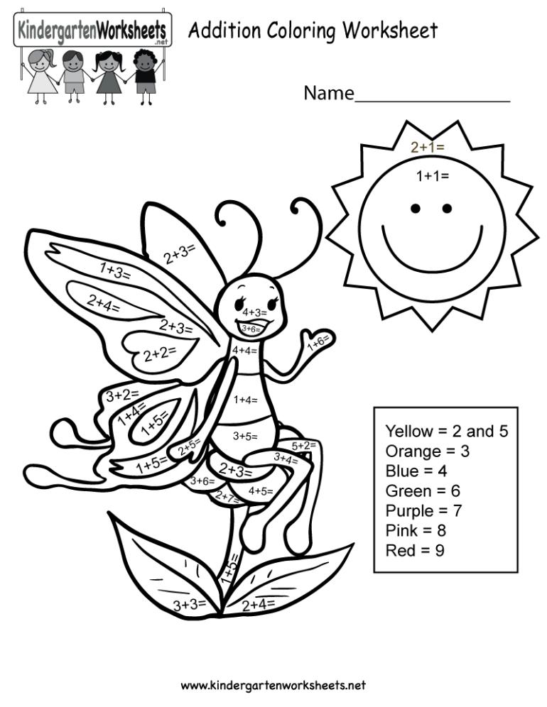 Addition Coloring Worksheet - Free Kindergarten Math ... | number coloring worksheets for kindergarten