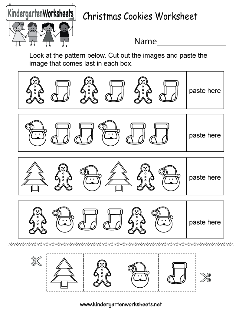 Christmas Cookies Worksheet