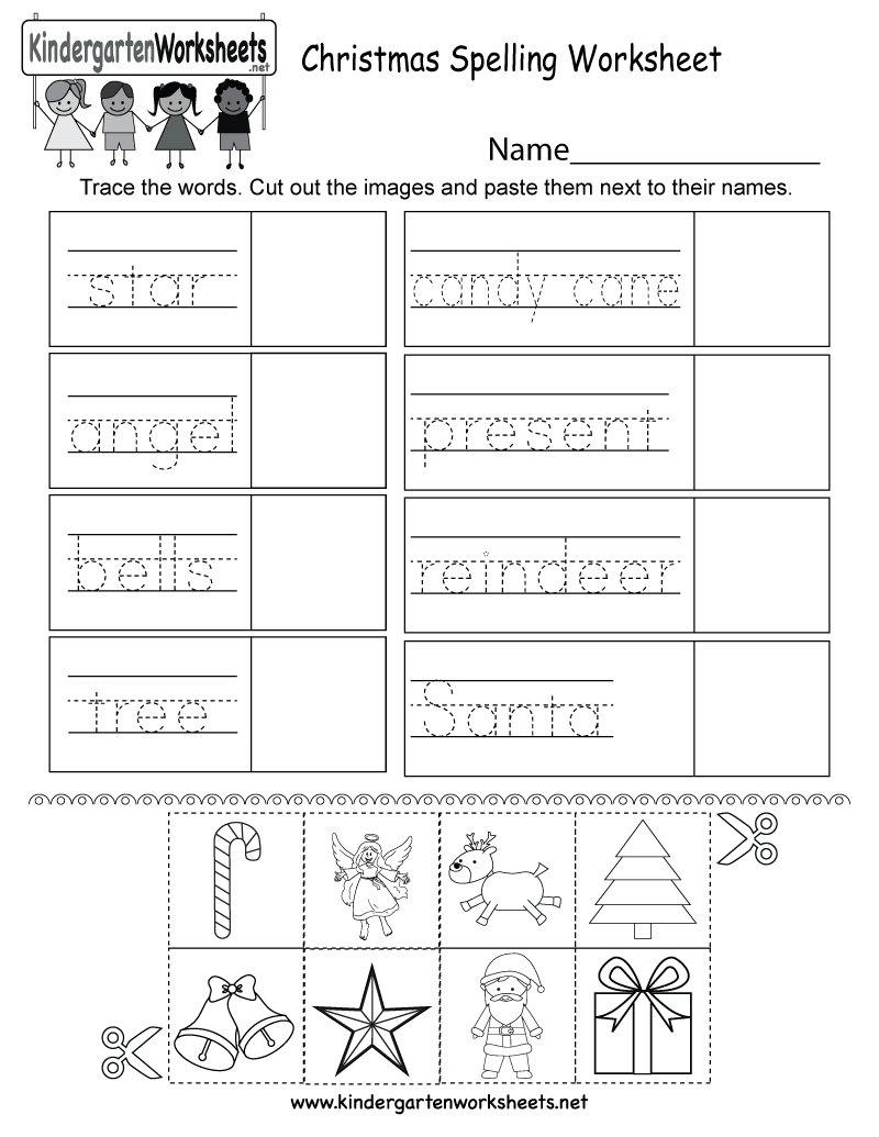 worksheet Free Printable Kindergarten Sight Word Worksheets worksheets kindergarten on things that start with letter t sight words printable presidents day reading worksheets