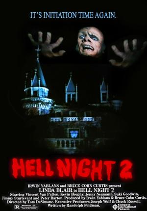 hell night sequel