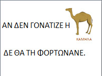 paroimies-kamila2