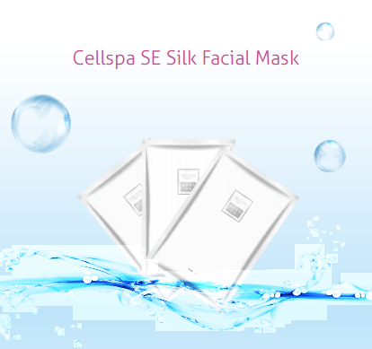 Norland Cell Spa Facial Mask