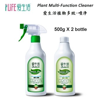 iLife Plant Multi Function Cleaner