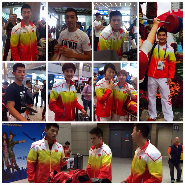Asian_Games_China_1