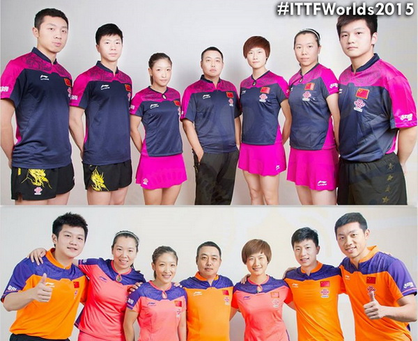 China_WTTC_Outfit_2015