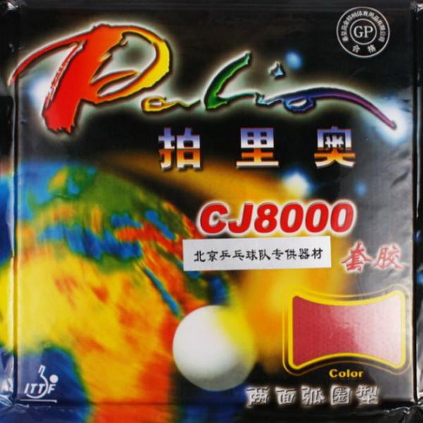 Palio_CJ8000