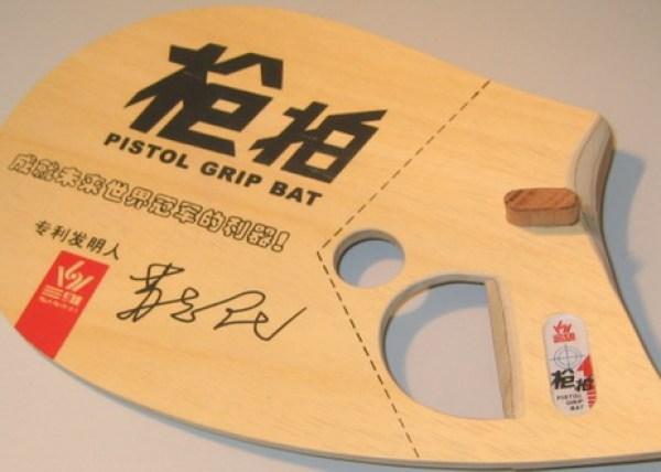 Sanwei_Pistol.jpg