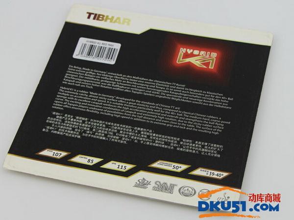 Tibhar_Hybrid_K1_2