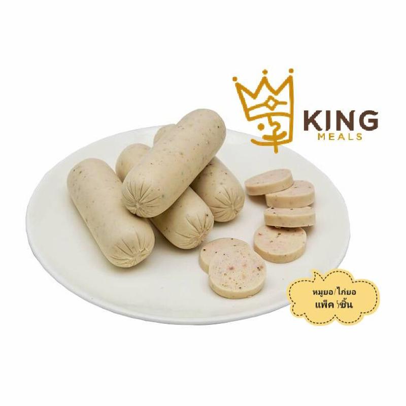 ไก่ยอแท่งตัด ราคาส่ง kingmeals