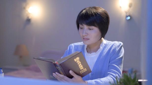 灵修,读神话,反省