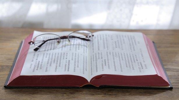 今日探讨:末世圣经以外还有神新的说话作工吗