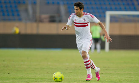 Mohamed Ibrahim - Marítimo