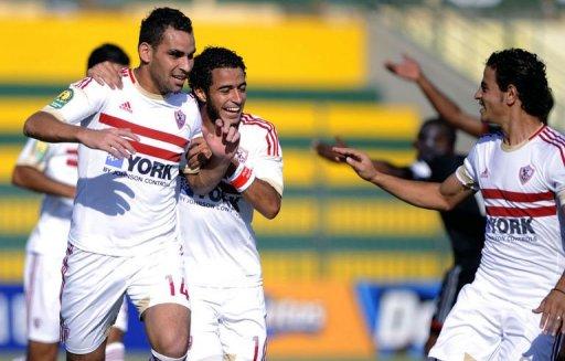Ahmed Eid goal - Zamalek