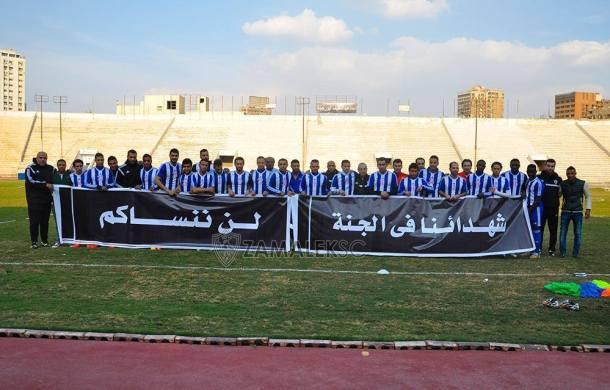 Zamalek - El-Hadaf