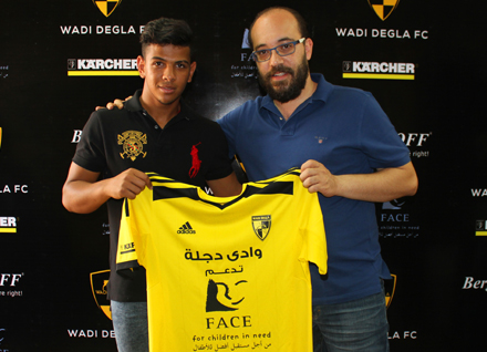 Mohamed Helal Degla