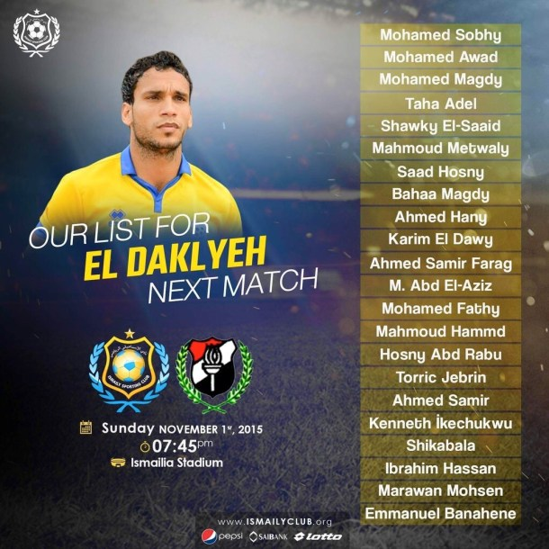 Ismaily Squad