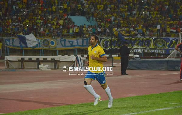 Image: Ismaily Official Website