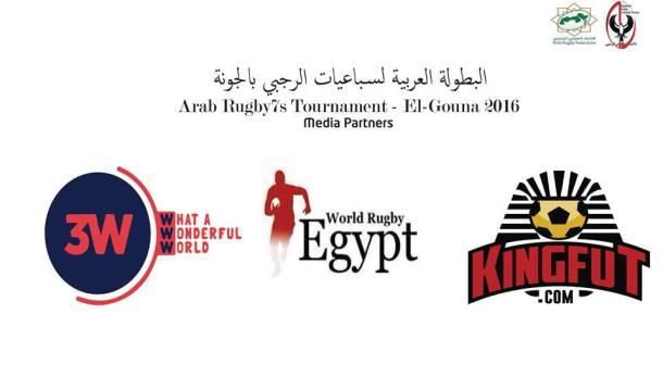 Arab 7s tournament