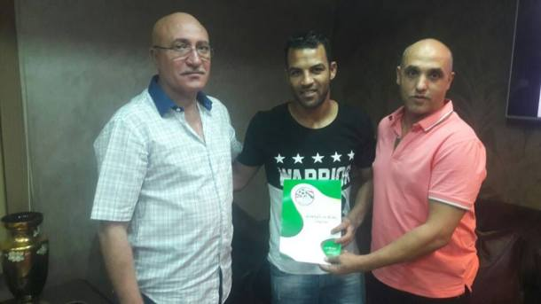 Photo: Al Masry Official Website