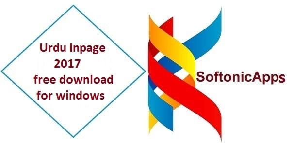 Urdu Inpage 2017 free download for windows