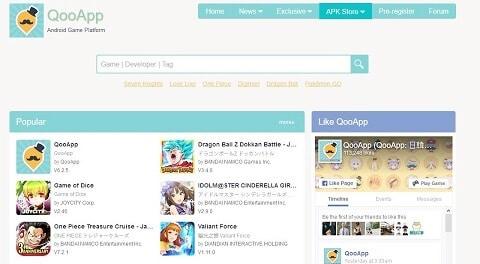 Download QooApp Apk Versi Terbaru