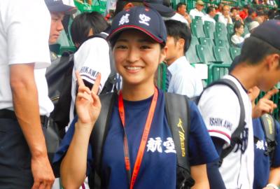 日本航空石川のマネージャーがかわいい!ツイッターで彼氏の勇人を発見!