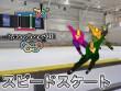 平昌オリンピック男子スピードスケートの日程や放送時間は?
