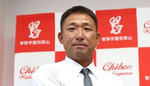 中谷仁監督の経歴や野球指導は?阪神時代の失明寸前の携帯事件とは?