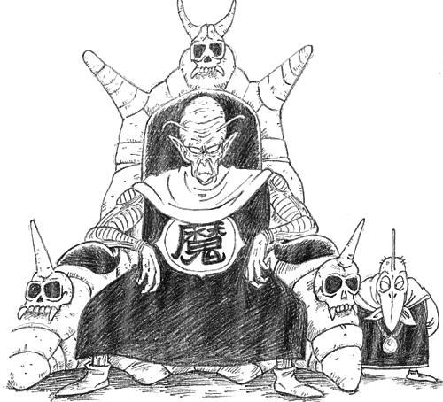 ドラゴンボールの絵 ピッコロ大魔王
