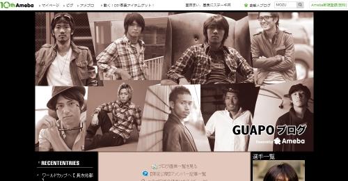 長友佑都さんのブログ