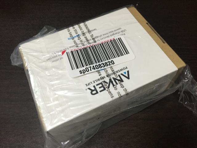 Anker充電器のパッケージ