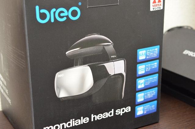 モンデールヘッドスパ「mondiale head spa iD3X」