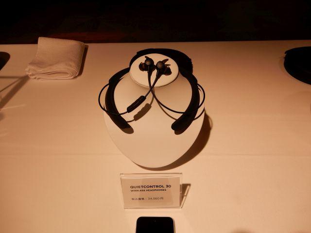 Bose QuietControl 30 Wireless Headphones