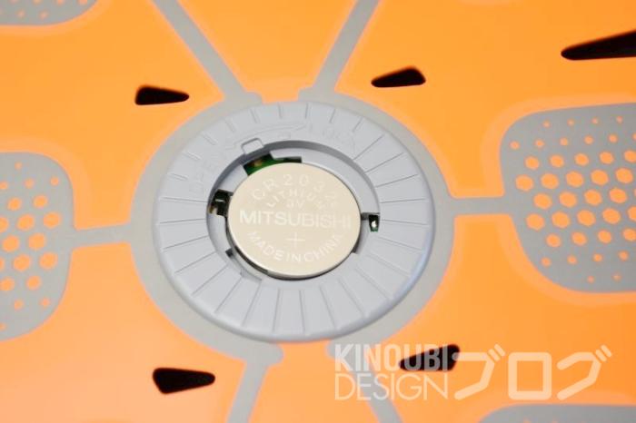 シックスパッドの電池交換