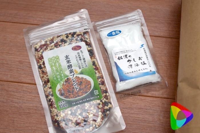 なでしこ健康生活 玄米酵素ブレンドと深海塩