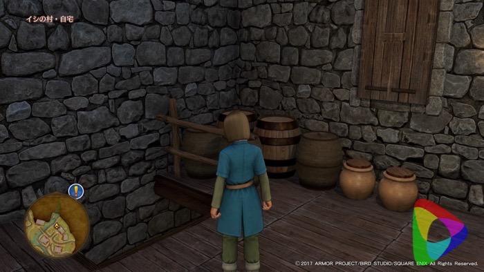 ドラゴンクエストXIイシの村の宝