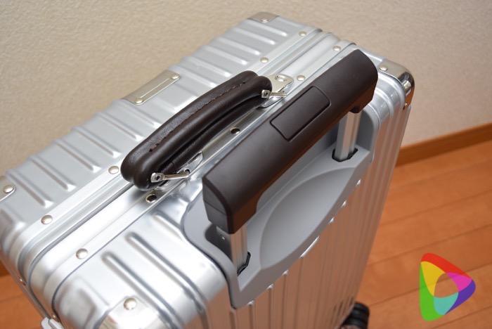 リモワ風クローススーツケース
